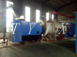 6T生物質氣化爐供蒸汽鍋爐