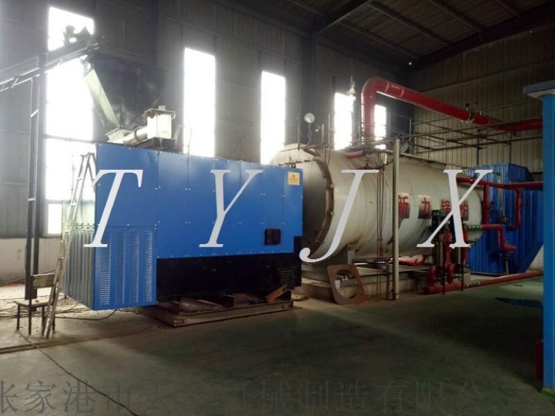6T生物质气化炉供蒸汽锅炉