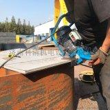 进口电机手持式钢板坡口机SKF-15便携平板铣边机