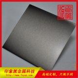 供应304雪花砂黑钛不锈钢板
