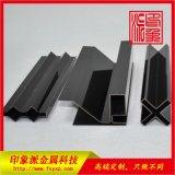 鏡面水鍍黑鈦剪折刨不鏽鋼 廠家定製不鏽鋼剪折刨
