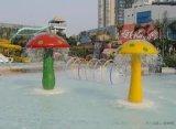 兒童戲水小品雨蘑菇水上樂園設備