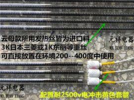 工业款碳纤维加热管带芯棒碳纤维电热管