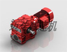 S37蜗轮减速机-S系列斜齿轮蜗轮蜗杆减速机