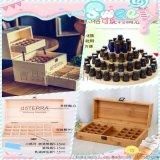 廠家直銷精油木盒定做實木精油收納盒展示盒