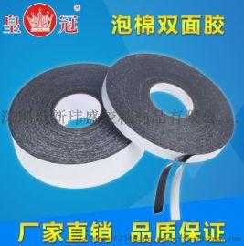 PE/EVA泡棉胶带-泡棉基材双面胶带