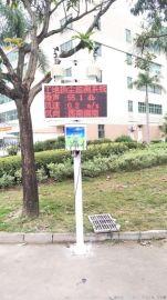 轨道交通施工扬尘监测系统 扬尘视频在线监控设备