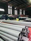 日标SUS310S不锈钢管 310S工业管报价