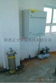 微型水质自动监测站, 水质在线监测站