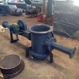 正康供应气动输送料封泵支持定制