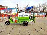 消毒車小型電動1立方霧炮消毒灑水車