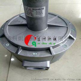 原装进口减压阀RG040-1B GECA集咖调压阀