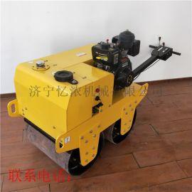 汽油手扶式双轮振动压实机厂家 双钢轮压路机
