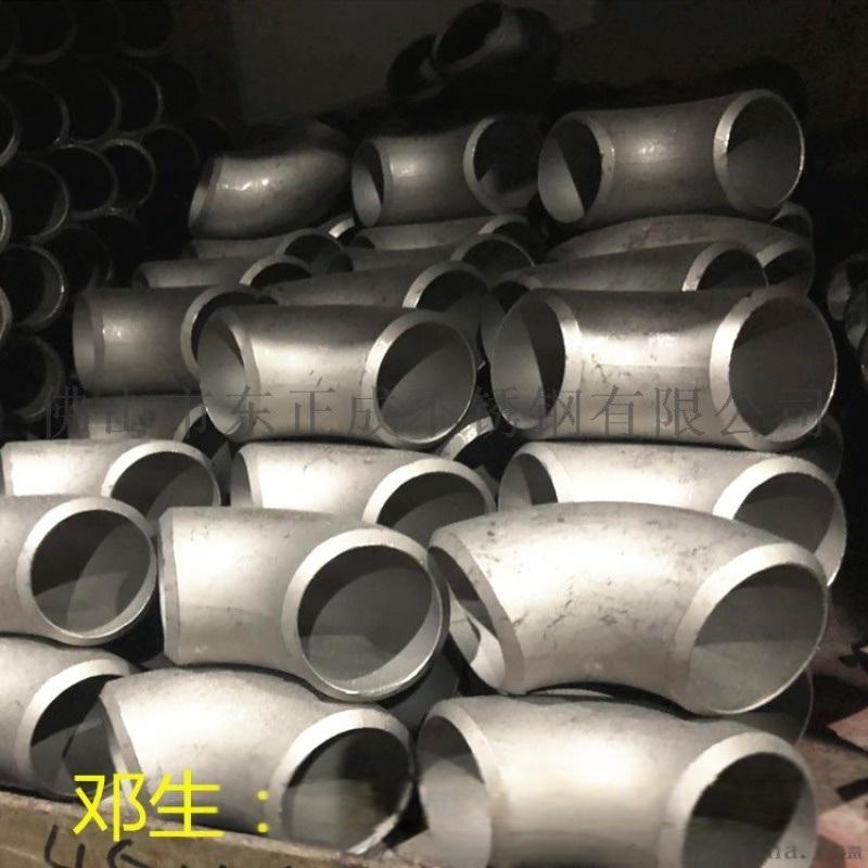 贵州不锈钢法兰厂家,304不锈钢法兰