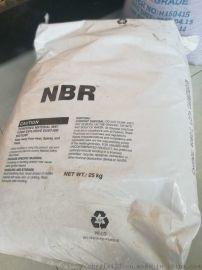 胜浩橡塑供应NBR橡胶颗粒 注塑级丁腈橡胶颗粒 进口塑胶原料