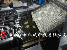 茄盒油炸机有连续生产的吗,河南全自动茄盒生产线