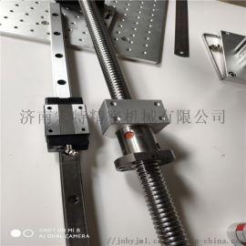 SFU2005-4来图加工物美价廉TBI滚珠丝杆