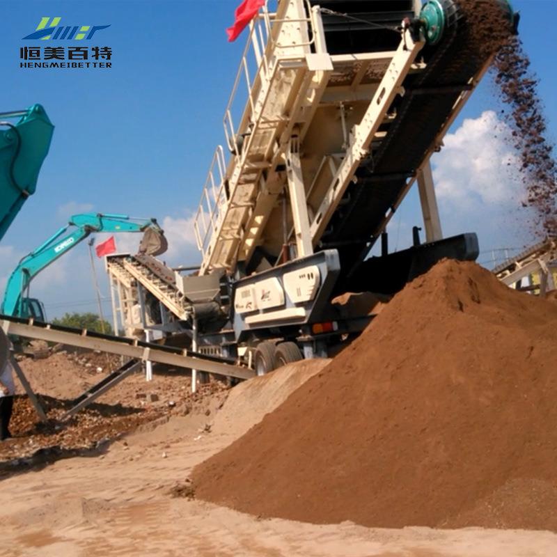 采石场反击式石头破碎机 新型反击式移动碎石机厂家