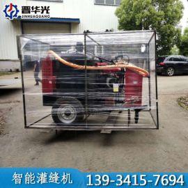广东东莞市智能灌缝机-加热型小型路面灌缝机
