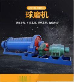 大型矿用湿式格子球磨机 轴承球磨机设备厂家