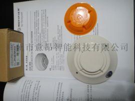 智能烟感探测器JTY-GD-FSP-851CF1SP-851 NOTIFIERFSP-851F1SP-851