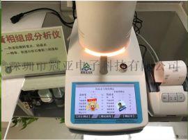 如何使用脫硫石膏結晶水含量測定儀