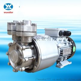 供应惠沃德YS MAP高温磁力驱动热油热水泵厂家
