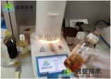 溶剂固含量测定仪工作原理/功能