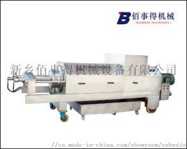 螺旋压榨机,可以连续生产的压榨机,产量大,效率高