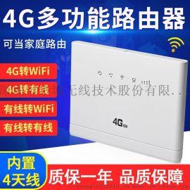 4G无线路由器 4G转有线 WiFi热点 家庭宽带 全网通CPE