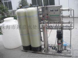 珠海越嘉工业水处理设备有限公司生活饮用水处理设备