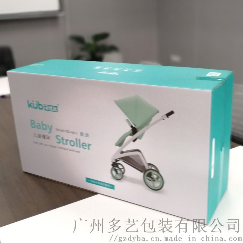 厂家定制创意安全婴童用品包装坑纸彩箱