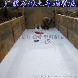 山东济南生塑料板白色高密度吸塑板铺车底的塑料板厂家直销