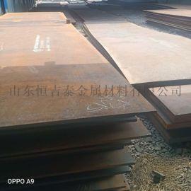 机械加工用42CrMo合金板加工,合金钢板现货