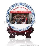 訂製畢業十週年聚會禮品瓷盤,聯誼會紀念品陶瓷擺盤