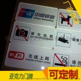 深圳平湖 亚克力加工 有机玻璃加工