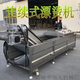 樱桃高压清洗机 全自动清洗机流水线 强大机械生产