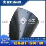 0.5mm养藕  HDPE土工膜