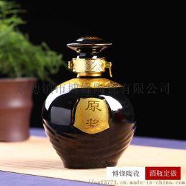 厂家直销复古黑色釉陶瓷原浆白酒瓶1斤3斤5斤装