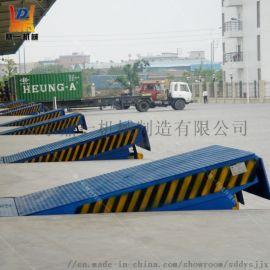 固定式登车桥液压升降台