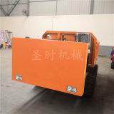 小型座驾式农用履带式运输车直销 山区自卸式搬运车