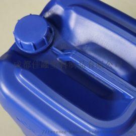 成都25L塑料化工桶生产商【佳罐塑料】