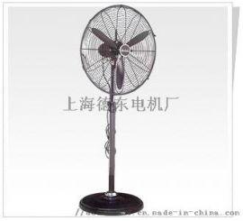 德东风扇系列产品列表DF-750T单相调速强力