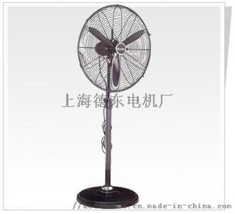 德東風扇系列產品列表DF-750T單相調速強力