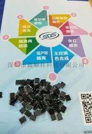 简单的5V2A电源适配器方案S7133S