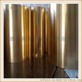 广东供应CuZn33黄铜【**CuZn33高精黄铜|CuZn33黄铜卷带】图片