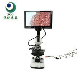 一滴血检测仪 SGO-550