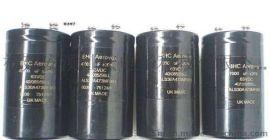 ALS30A472NJ450N ALS30A332LF400N英国BHC 电解电容