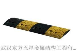 武汉东方五星铸钢减速带