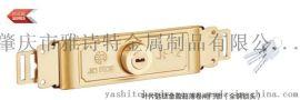 厂家直销 雅诗特 YST-C20 叶片匙钛金盖超薄卷闸门锁(全铜锁头)